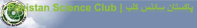 Pakistan Science Club logo.jpg