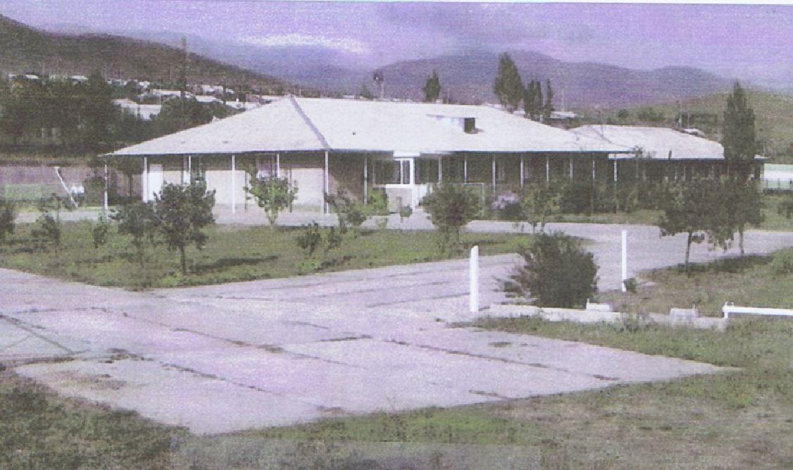 International Volunteer Cultural Centre