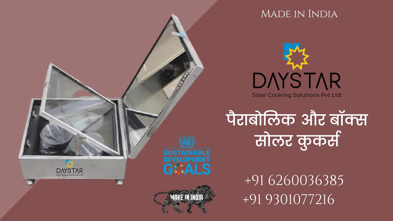 DayStar Solar Cooking Solutions