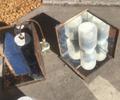 Ft3 solar cooker 3