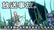 【神社】強引にサイクロプス事件についてはなす!【あせとん】