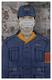 Kagami profile.png