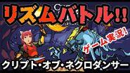 【Crypt of the NecroDancer】To the Rhythm! The Long-Awaited Game LIVE!【Aseton】
