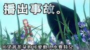 【中文字幕】【神社】強制講解獨眼巨人連續命案!【賽特兒】