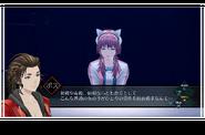 Iris interrogation