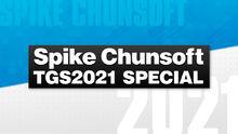 Spike Chunsoft TGS2021 SPECIAL panel announcement.jpg