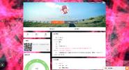 New Weibo banner