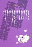 Boku wa Tomodachi ga Sukunai v03 008