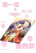 Ero Manga Sensei v02 002