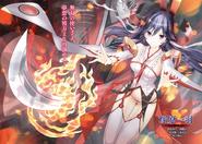 Magika No Kenshi To Shoukan Maou Vol.03 003