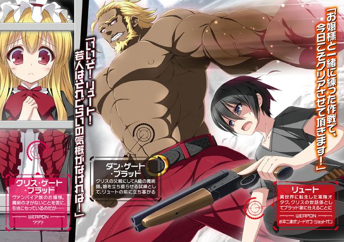 Minh họa thôi khẩu súng đó ở Light Novel mới có -_-