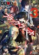 Black bullet v3 cover