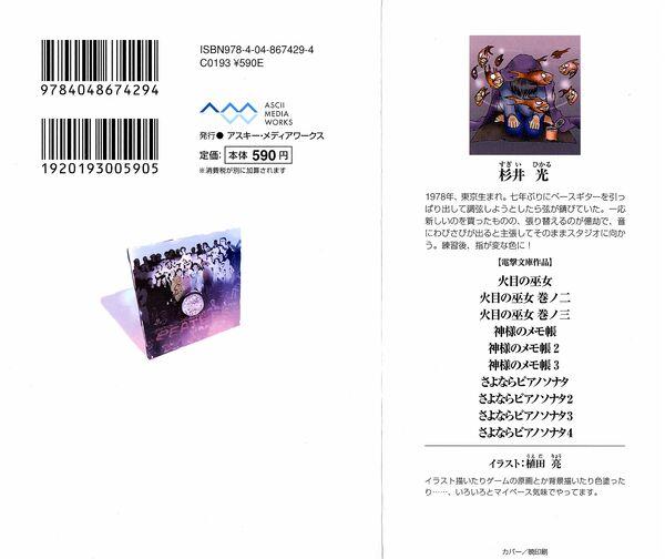 Sonata4 001.jpg
