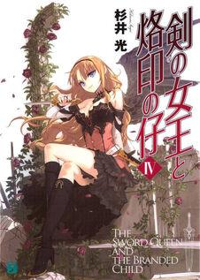 TnJtRnK Volume 4 Cover.jpg