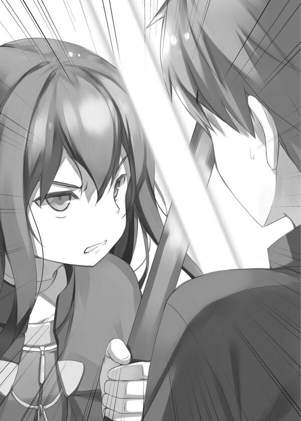 Rokujouma V10 231.jpg
