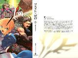 Fate/Zero Vol 3 - Full Text