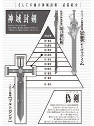 Soshi vol1 0123