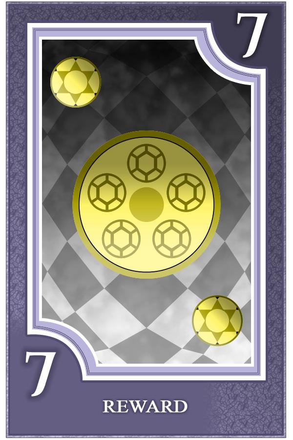 Chronus79/Reward