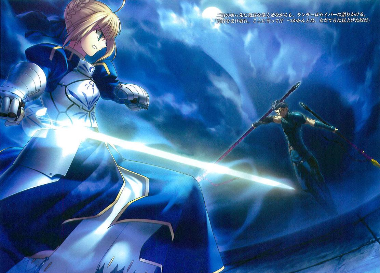 Fate/Zero (Viet):Act 3/ Part 3