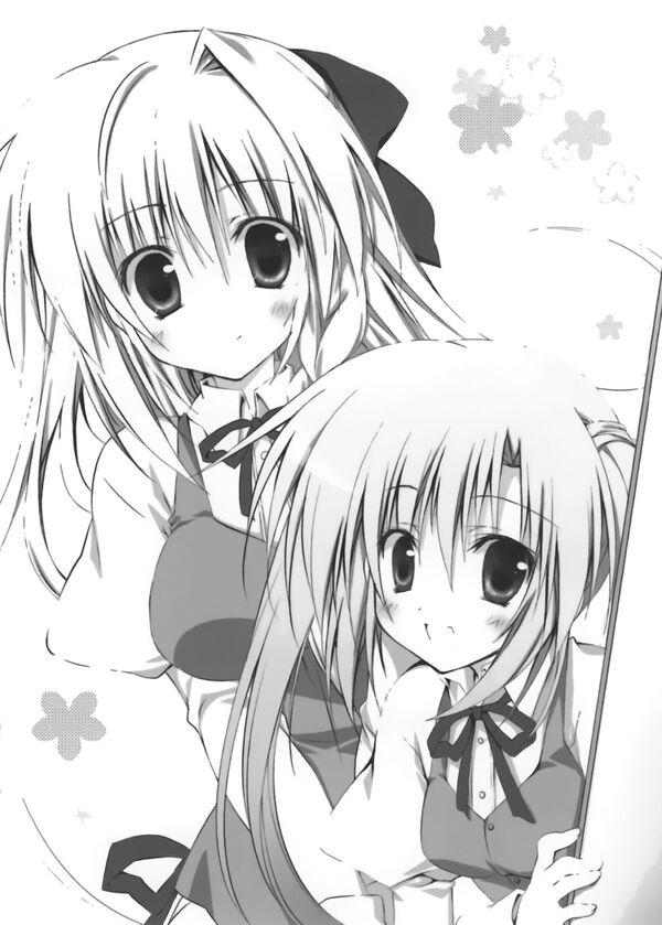 Tsuki tsuki 4 167.jpg
