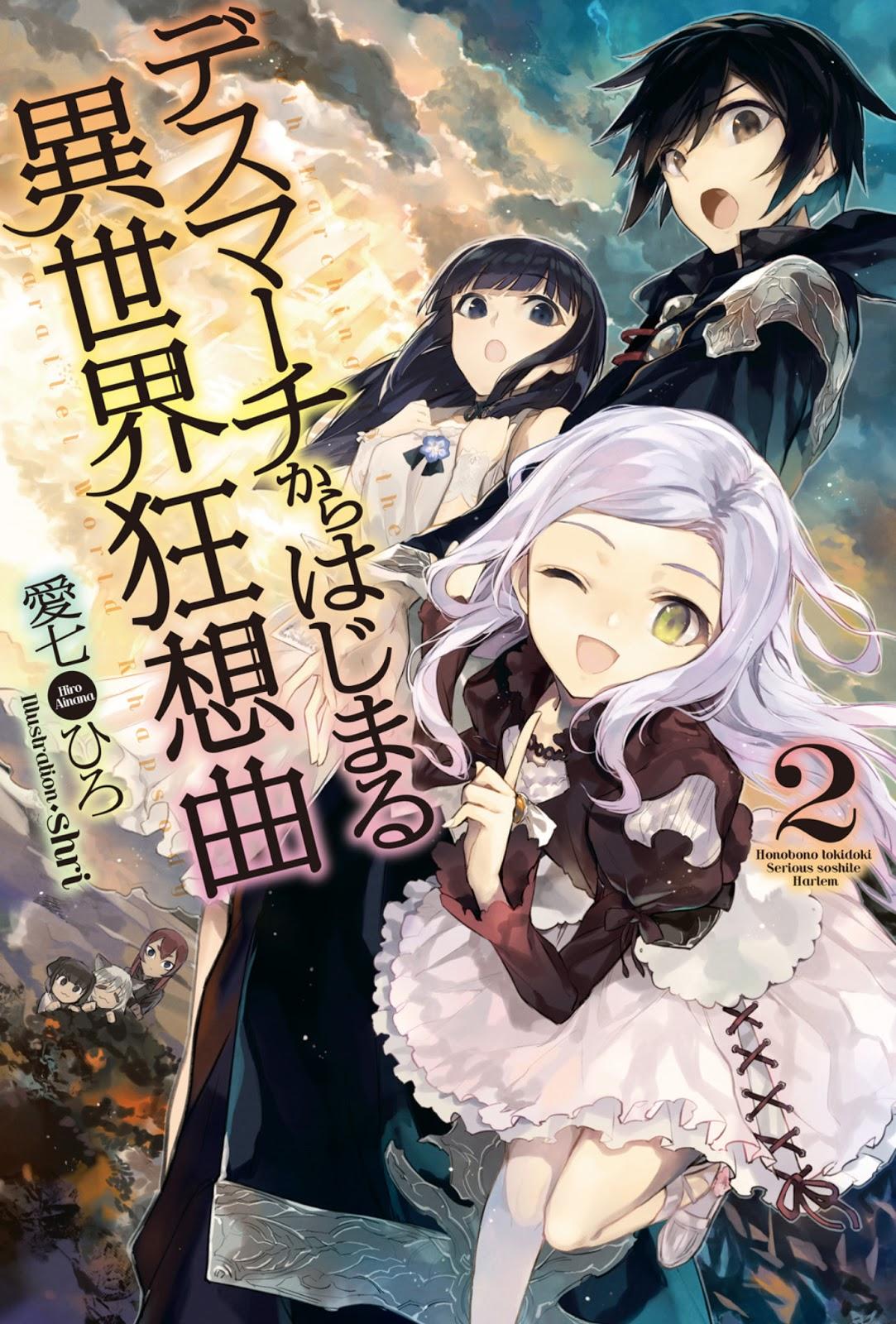 Death March kara Hajimaru Isekai Kyusoukyoku:Tập 2 Illustrations