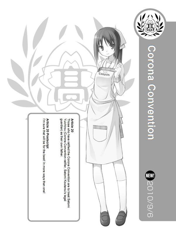 Rokujouma No Shinryakusha V17 p278.jpg
