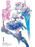 Sekai no Owari no Encore V1 Colour 000