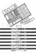 Rokujouma V8 008