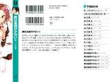 Boku wa Tomodachi ga Sukunai:Tập 5