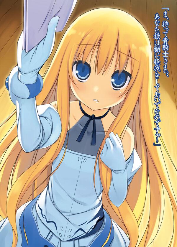 Rokujouma V4 Extra4 (1).jpg