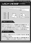 GunOta Vol3 15