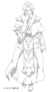 Kyuuketsu Hime - Vol 1 Chapter 1-7