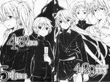 Hakomari - Tập 2 - Mở đầu