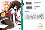 Tsuki Tsuki! Vol.4 2