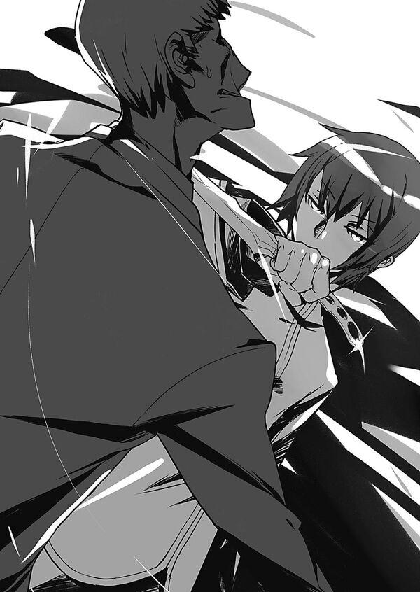 Mokushiroku Arisu v01 023.jpg