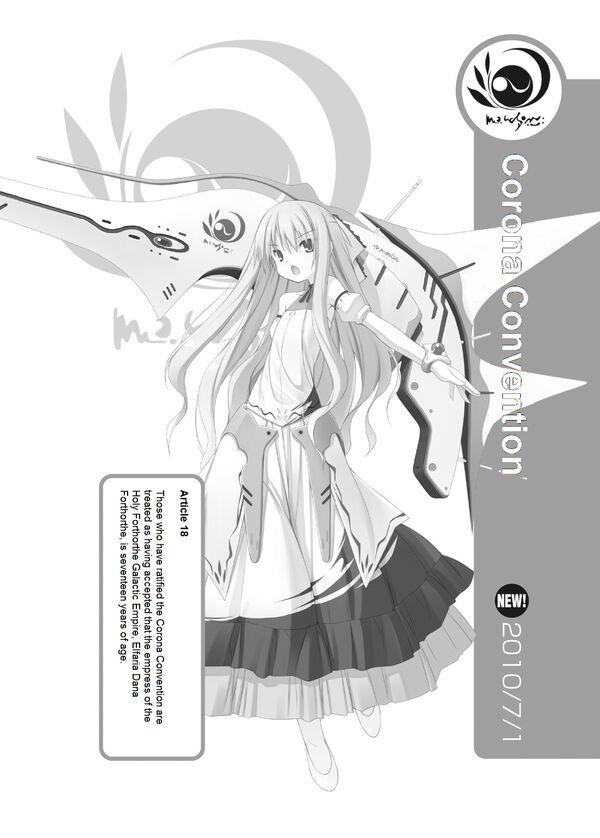 Rokujouma No Shinryakusha V14 Extra 4.jpg