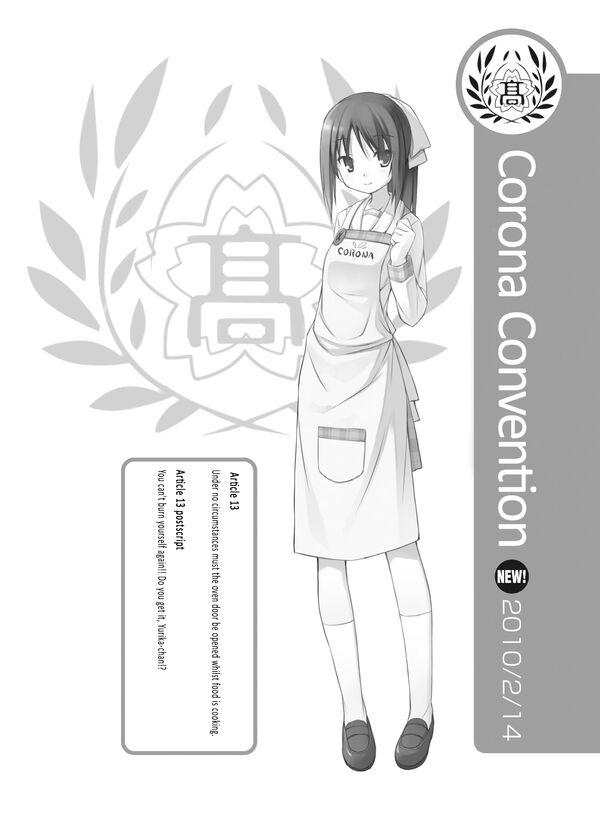 Rokujouma V9 313.jpg