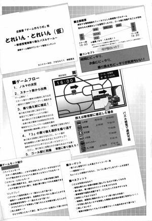 Sakurasou v2 p181.jpg