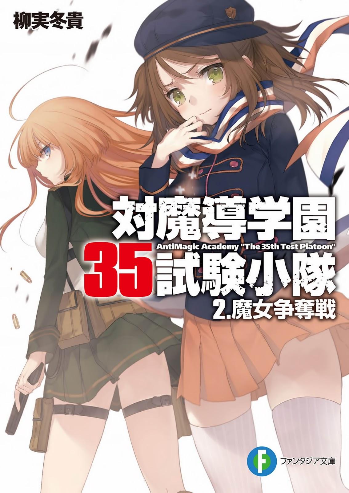 Taimadou Gakuen 35 Shiken Shoutai Tập 2