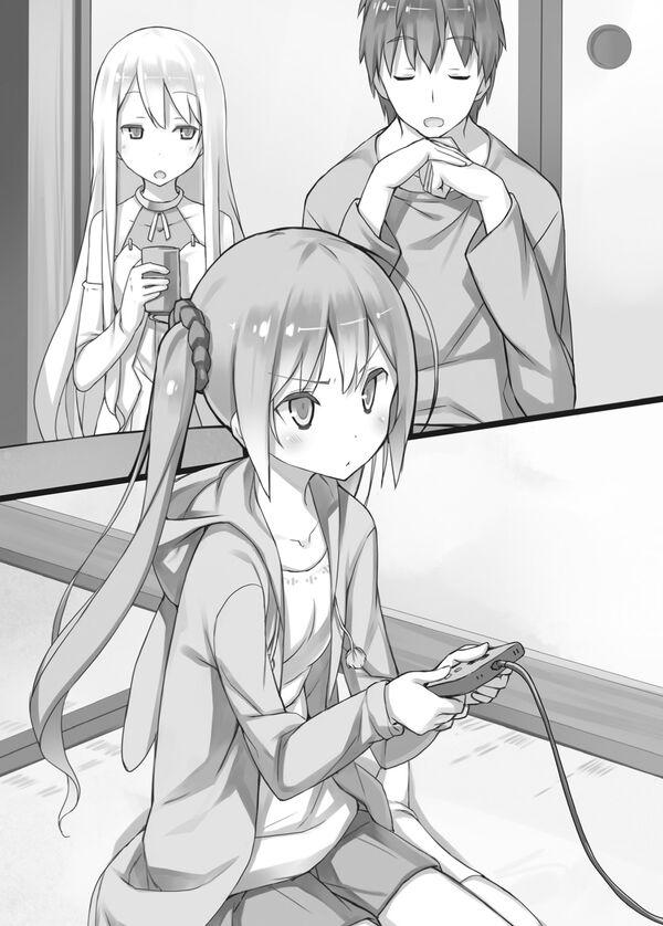 Rokujouma No Shinryakusha V14 Illustration 6.jpg