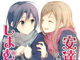 Adachi to Shimamura - Tập 3 Minh họa