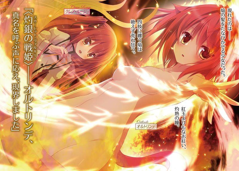 Seirei Tsukai no Blade Dance:Tập 15 Chương 9