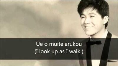 Sukiyaki_(Ue_o_Muite_Arukou)_-_Kyu_Sakamoto_(English_Translation_and_Lyrics)