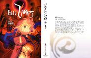 120px-FZ v04 cover