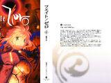 Fate/Zero Vol 4 - Full Text