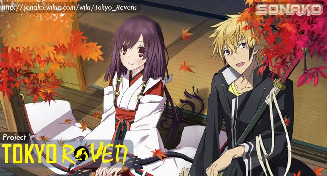 Nhân vật trong Tokyo Ravens