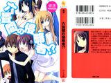 RokuShin: Tập 1 Chương 1v2