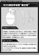 GunOta Vol3 16