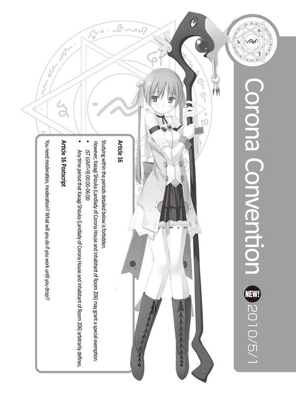Rokujouma V12 Illustration 11.jpg