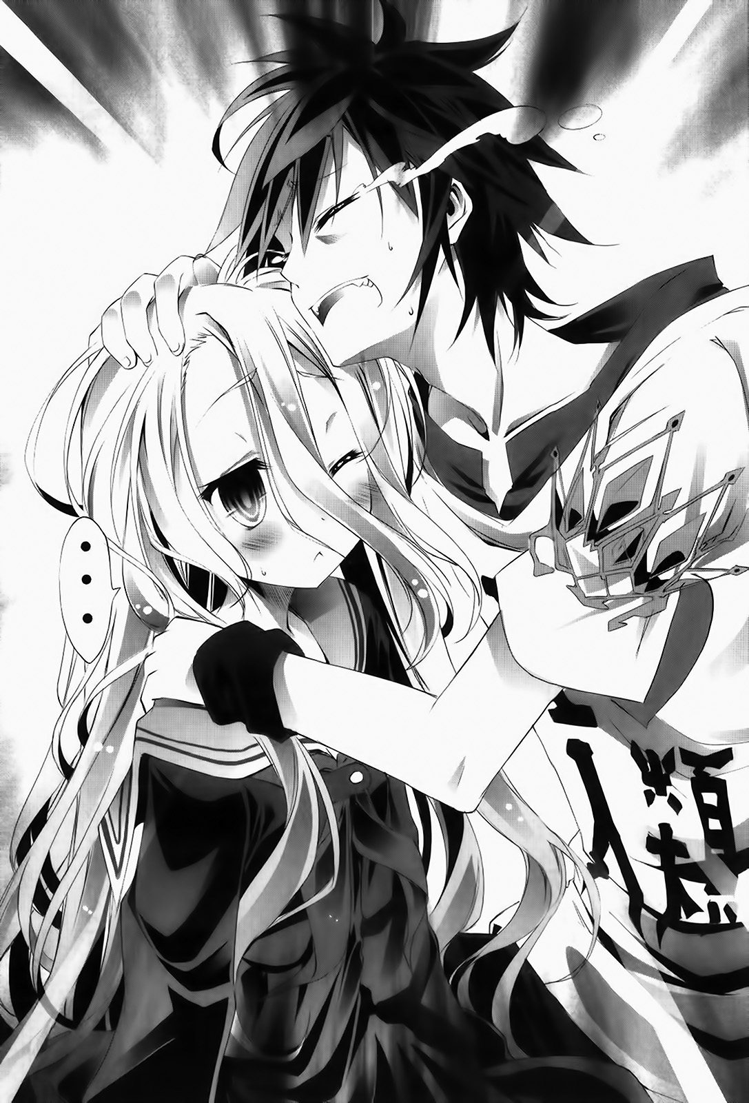 No Game No Life: Tập 2 Prologue